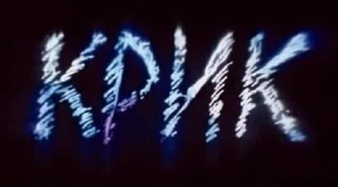 «Крик» (1989)