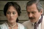 «Жестокий романс» (1984)