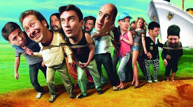 «День выборов» (2007)