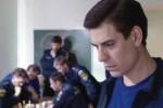 «Свой-Чужой» (2008)